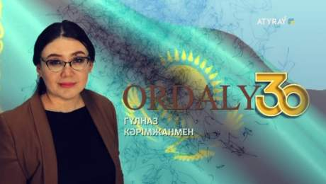 ORDALY 30